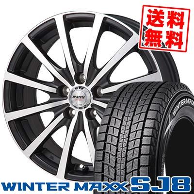225/80R15 DUNLOP ダンロップ WINTER MAXX SJ8 ウインターマックス SJ8 JP STYLE Shangly JPスタイル シャングリー スタッドレスタイヤホイール4本セット