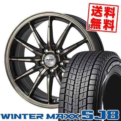 215/70R16 DUNLOP ダンロップ WINTER MAXX SJ8 ウインターマックス SJ8 JP STYLE Vercely JPスタイル バークレー スタッドレスタイヤホイール4本セット
