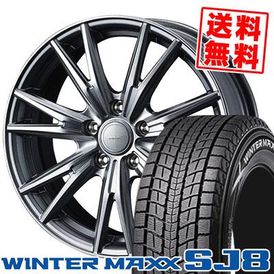 225/65R17 102Q DUNLOP ダンロップ WINTER MAXX SJ8 ウインターマックス SJ8 VELVA KEVIN ヴェルヴァ ケヴィン スタッドレスタイヤホイール4本セット