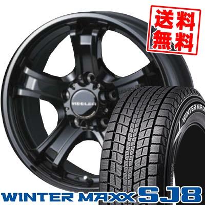 225/70R16 DUNLOP ダンロップ WINTER MAXX SJ8 ウインターマックス SJ8 KEELER FORCE キーラーフォース スタッドレスタイヤホイール4本セット
