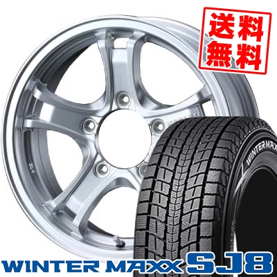 215/70R16 DUNLOP ダンロップ WINTER MAXX SJ8 ウインターマックス SJ8 KEELER FORCE キーラーフォース スタッドレスタイヤホイール4本セット