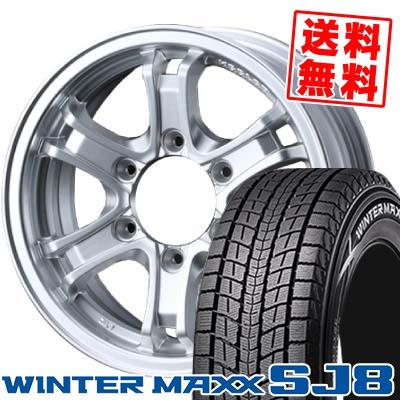 225/80R15 DUNLOP ダンロップ WINTER MAXX SJ8 ウインターマックス SJ8 KEELER FORCE キーラーフォース スタッドレスタイヤホイール4本セット
