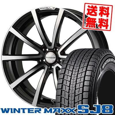 235/55R19 DUNLOP ダンロップ WINTER MAXX SJ8 ウインターマックス SJ8 VENERDi MADELENA LATINA ヴェネルディ マデリーナ ラティーナ スタッドレスタイヤホイール4本セット