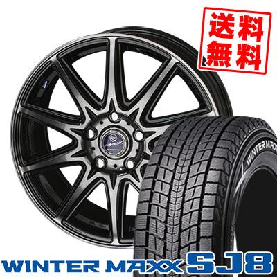 205/70R15 DUNLOP ダンロップ WINTER MAXX SJ8 ウインターマックス SJ8 SMACK LAVINE スマック ラヴィーネ スタッドレスタイヤホイール4本セット【取付対象】