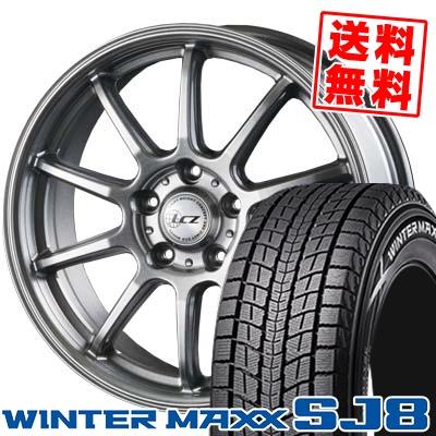225/65R17 DUNLOP ダンロップ WINTER MAXX SJ8 ウインターマックス SJ8 LCZ010 LCZ010 スタッドレスタイヤホイール4本セット