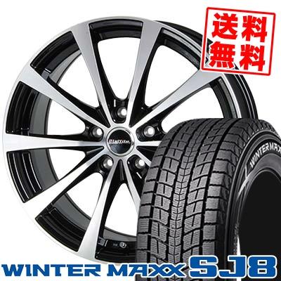 215/70R16 DUNLOP ダンロップ WINTER MAXX SJ8 ウインターマックス SJ8 Laffite LE-03 ラフィット LE-03 スタッドレスタイヤホイール4本セット