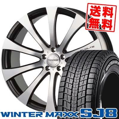 225/55R18 DUNLOP ダンロップ WINTER MAXX SJ8 ウインターマックス SJ8 VENERDi LEVOLTE ヴェネルディ レヴォルテ スタッドレスタイヤホイール4本セット