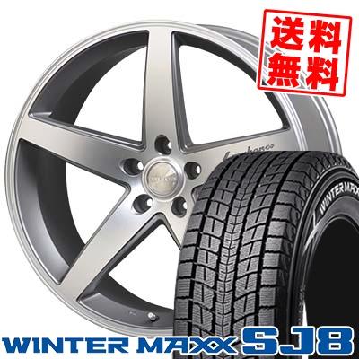 225/55R19 DUNLOP ダンロップ WINTER MAXX SJ8 ウインターマックス SJ8 Lxryhanes LH-005 ラグジーヘインズ LH-005 スタッドレスタイヤホイール4本セット