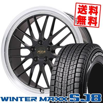 225/55R18 DUNLOP ダンロップ WINTER MAXX SJ8 ウインターマックス SJ8 Leycross REZERVA レイクロス レゼルヴァ スタッドレスタイヤホイール4本セット