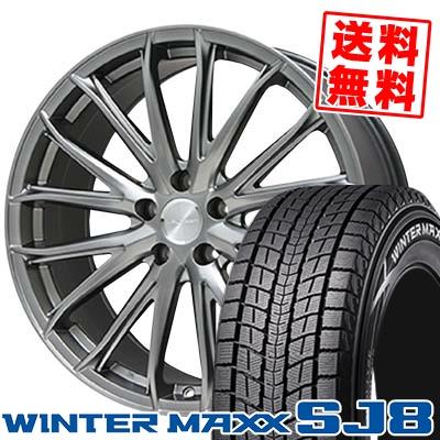 225/65R17 DUNLOP ダンロップ WINTER MAXX SJ8 ウインターマックス SJ8 Leyseen SP-M レイシーン SP-M スタッドレスタイヤホイール4本セット