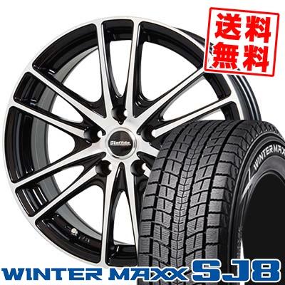 215/70R16 DUNLOP ダンロップ WINTER MAXX SJ8 ウインターマックス SJ8 Laffite LW-03 ラフィット LW-03 スタッドレスタイヤホイール4本セット