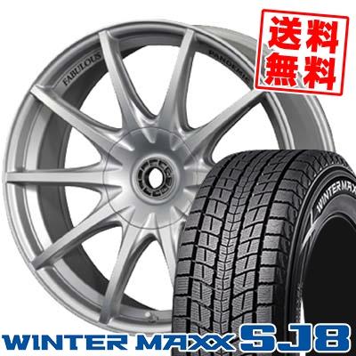 215/60R17 DUNLOP ダンロップ WINTER MAXX SJ8 ウインターマックス SJ8 PANDEMIC LW-10 MONO BLOCK パンデミック LW-10 モノブロック スタッドレスタイヤホイール4本セット