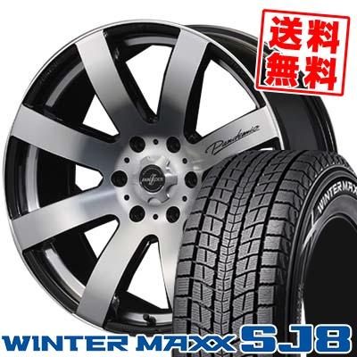 215/60R17 DUNLOP ダンロップ WINTER MAXX SJ8 ウインターマックス SJ8 PANDEMIC LW-8 MONO BLOCK パンデミック LW-8 モノブロック スタッドレスタイヤホイール4本セット