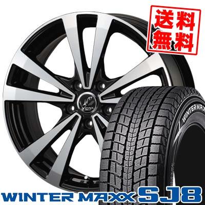 215/70R15 DUNLOP ダンロップ WINTER MAXX SJ8 ウインターマックス SJ8 PRAUZER LYNX プラウザー リンクス スタッドレスタイヤホイール4本セット