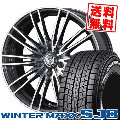 225/80R15 DUNLOP ダンロップ WINTER MAXX SJ8 ウインターマックス SJ8 weds RIZLEY MA ウェッズ ライツレー エムエー スタッドレスタイヤホイール4本セット