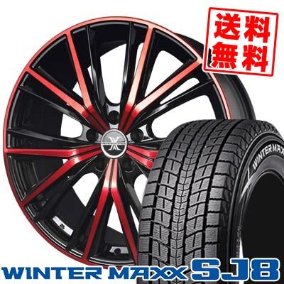 225/55R19 DUNLOP ダンロップ WINTER MAXX SJ8 ウインターマックス SJ8 BADX LOXARNY MAGNUS バドックス ロクサーニ マグナス スタッドレスタイヤホイール4本セット