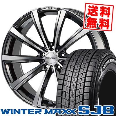 225/55R18 DUNLOP ダンロップ WINTER MAXX SJ8 ウインターマックス SJ8 VENERDi MADELENA MATERA ヴェネルディ マデリーナ マテーラ スタッドレスタイヤホイール4本セット