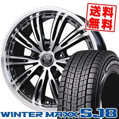 225/60R18 DUNLOP ダンロップ WINTER MAXX SJ8 ウインターマックス SJ8 BADX LOXARNY EX MATRIX JUNIOR バドックス ロクサーニ EX マトリックスジュニア スタッドレスタイヤホイール4本セット