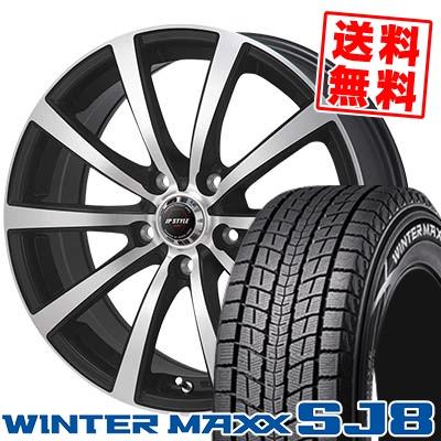 215/70R16 DUNLOP ダンロップ WINTER MAXX SJ8 ウインターマックス SJ8 JP STYLE MBS JPスタイル MBS スタッドレスタイヤホイール4本セット