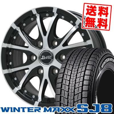 215/65R16 98Q DUNLOP ダンロップ WINTER MAXX SJ8 ウインターマックス SJ8 B-win MD-6 ビーウィン MD-6 スタッドレスタイヤホイール4本セット