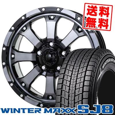 225/70R16 DUNLOP ダンロップ WINTER MAXX SJ8 ウインターマックス SJ8 MKW MK-46 MKW MK-46 スタッドレスタイヤホイール4本セット