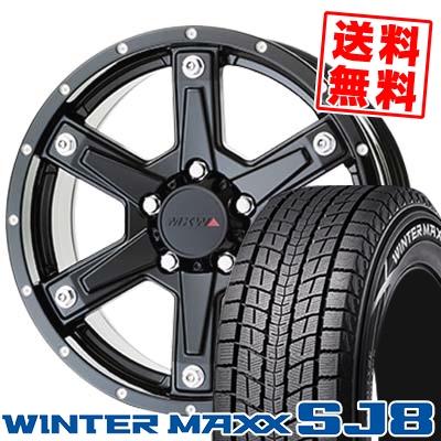 175/80R16 DUNLOP ダンロップ WINTER MAXX SJ8 ウインターマックス SJ8 MKW MK-56 for JIMNY MKW MK-56 forジムニー スタッドレスタイヤホイール4本セット