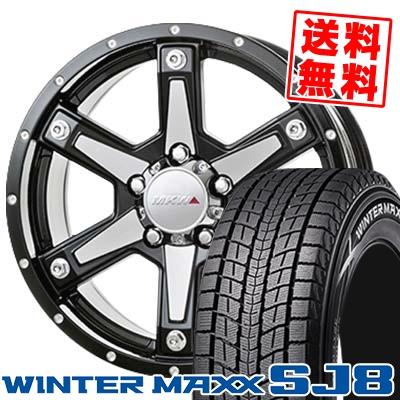 215/70R16 DUNLOP ダンロップ WINTER MAXX SJ8 ウインターマックス SJ8 MKW MK-56 MKW MK-56 スタッドレスタイヤホイール4本セット