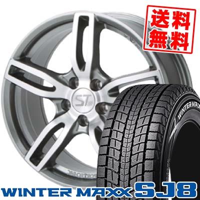 215/60R17 96Q DUNLOP ダンロップ WINTER MAXX SJ8 ウインターマックス SJ8 SPORTTECHNIC MONO5 VISION スポーツテクニック モノ5ヴィジョン スタッドレスタイヤホイール4本セット