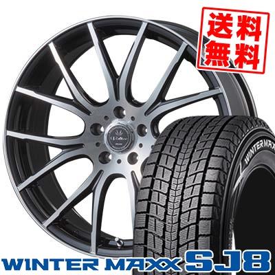 225/60R18 100Q DUNLOP ダンロップ WINTER MAXX SJ8 ウインターマックス SJ8 VOLTEC HYPER MS-7 ボルテック ハイパー MS-7 スタッドレスタイヤホイール4本セット