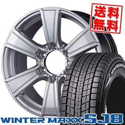 195/80R15 96Q DUNLOP ダンロップ WINTER MAXX SJ8 ウインターマックス SJ8 Road Max MUD RANGER ロードマックス マッドレンジャー スタッドレスタイヤホイール4本セット