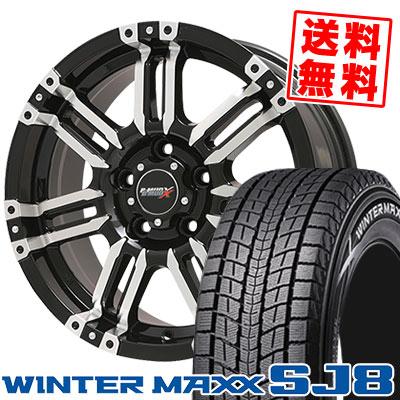 235/65R17 108Q XL DUNLOP ダンロップ WINTER MAXX SJ8 ウインターマックス SJ8 B-MUD X Bマッド エックス スタッドレスタイヤホイール4本セット