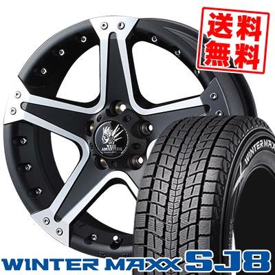 175/80R16 DUNLOP ダンロップ WINTER MAXX SJ8 ウインターマックス SJ8 MUD VANCE 01 マッドヴァンス ゼロワン スタッドレスタイヤホイール4本セット
