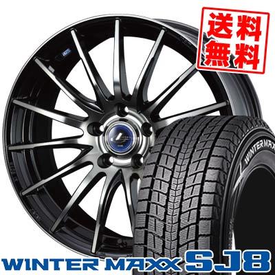 205/70R15 DUNLOP ダンロップ WINTER MAXX SJ8 ウインターマックス SJ8 weds LEONIS NAVIA 05 ウエッズ レオニス ナヴィア 05 スタッドレスタイヤホイール4本セット