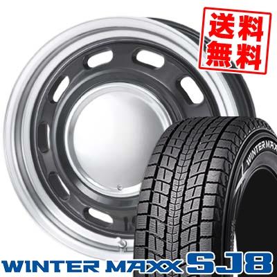 215/65R16 DUNLOP ダンロップ WINTER MAXX SJ8 ウインターマックス SJ8 LUGTEC NEOMOON ラグテック ネオムーン スタッドレスタイヤホイール4本セット