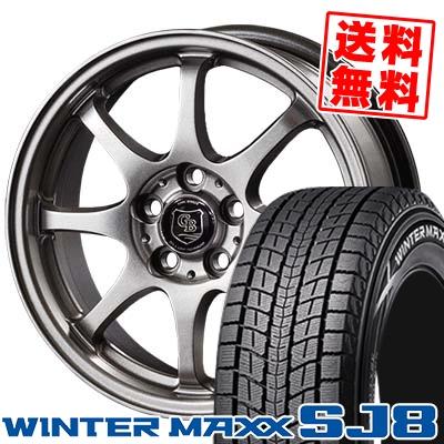 225/70R16 DUNLOP ダンロップ WINTER MAXX SJ8 ウインターマックス SJ8 COOL BREEZE NEXT クールブリーズ ネクスト スタッドレスタイヤホイール4本セット