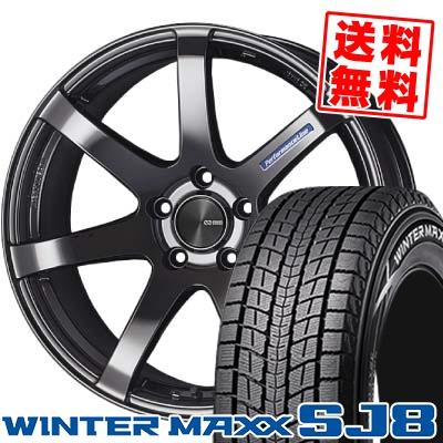 235/60R18 DUNLOP ダンロップ WINTER MAXX SJ8 ウインターマックス SJ8 ENKEI PerformanceLine PF-07 エンケイ パフォーマンスライン PF07 スタッドレスタイヤホイール4本セット