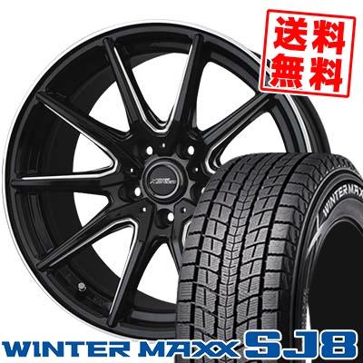 235/60R18 DUNLOP ダンロップ WINTER MAXX SJ8 ウインターマックス SJ8 CROSS SPEED PREMIUM RS10 クロススピード プレミアム RS10 スタッドレスタイヤホイール4本セット