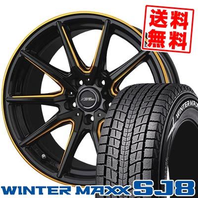 225/65R17 DUNLOP ダンロップ WINTER MAXX SJ8 ウインターマックス SJ8 CROSS SPEED PREMIUM RS10 クロススピード プレミアム RS10 スタッドレスタイヤホイール4本セット