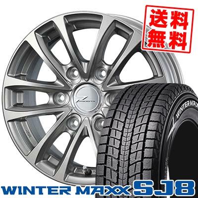 195/80R15 DUNLOP ダンロップ WINTER MAXX SJ8 ウインターマックス SJ8 PRODITA HC プロディータ エッチシー スタッドレスタイヤホイール4本セット