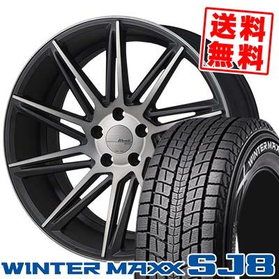 235/55R20 DUNLOP ダンロップ WINTER MAXX SJ8 ウインターマックス SJ8 MONZA Warwic REVOX モンツァ ワーウィック レヴォックス スタッドレスタイヤホイール4本セット