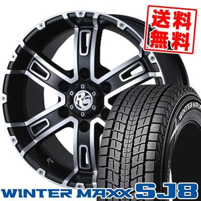 215/65R16 DUNLOP ダンロップ WINTER MAXX SJ8 ウインターマックス SJ8 PIAA ROCK SPEED ピア ロックスピード スタッドレスタイヤホイール4本セット【取付対象】