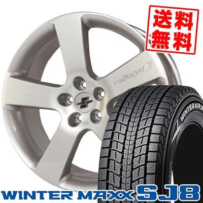215/65R16 98Q DUNLOP ダンロップ WINTER MAXX SJ8 ウインターマックス SJ8 oettinger RX エッティンガーRX スタッドレスタイヤホイール4本セット