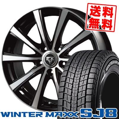 205/70R15 DUNLOP ダンロップ WINTER MAXX SJ8 ウインターマックス SJ8 Razee XV レイジー XV スタッドレスタイヤホイール4本セット