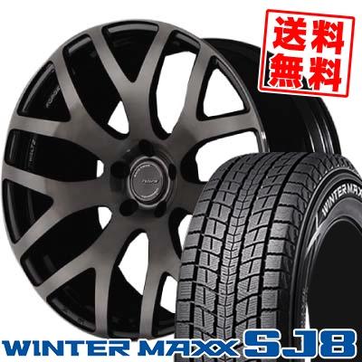 225/65R18 DUNLOP ダンロップ WINTER MAXX SJ8 ウインターマックス SJ8 RAYS WALTZ FORGED S7 レイズ ヴァルツ フォージド S7 スタッドレスタイヤホイール4本セット【取付対象】