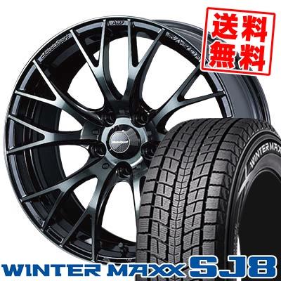 225/55R18 DUNLOP ダンロップ WINTER MAXX SJ8 ウインターマックス SJ8 WedsSport SA-20R ウェッズスポーツ SA20R スタッドレスタイヤホイール4本セット