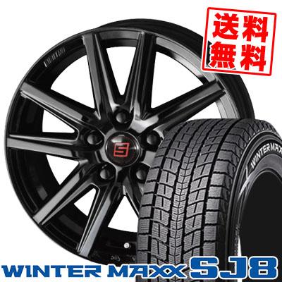 225/60R17 99Q DUNLOP ダンロップ WINTER MAXX SJ8 ウインターマックス SJ8 SEIN SS BLACK EDITION ザイン エスエス ブラックエディション スタッドレスタイヤホイール4本セット