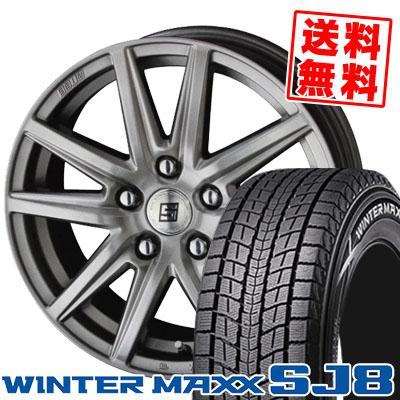 215/70R16 100Q DUNLOP ダンロップ WINTER MAXX SJ8 ウインターマックス SJ8 SEIN SS ザイン エスエス スタッドレスタイヤホイール4本セット【取付対象】