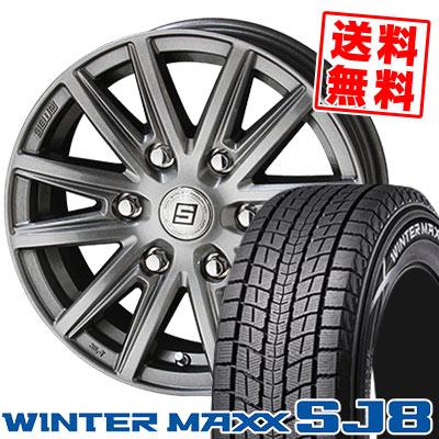 195/80R15 96Q DUNLOP ダンロップ WINTER MAXX SJ8 ウインターマックス SJ8 SEIN SS ザイン エスエス スタッドレスタイヤホイール4本セット for 200系ハイエース