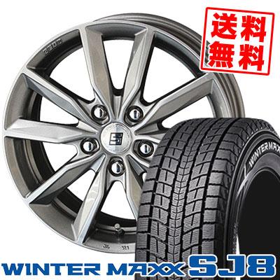 215/60R17 96Q DUNLOP ダンロップ WINTER MAXX SJ8 ウインターマックス SJ8 SEIN SV ザイン エスブイ スタッドレスタイヤホイール4本セット