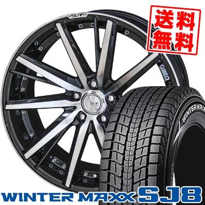 225/65R18 DUNLOP ダンロップ WINTER MAXX SJ8 ウインターマックス SJ8 STEINER FORCED SERIES SF-V シュタイナー フォースドシリーズ SF-V スタッドレスタイヤホイール4本セット